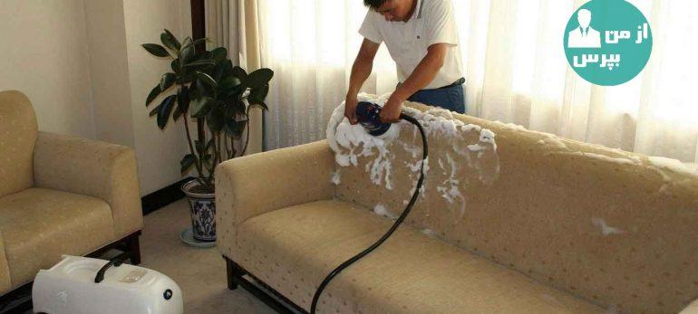 مبل های پارچه ای را با این روش ها تمیز کنید
