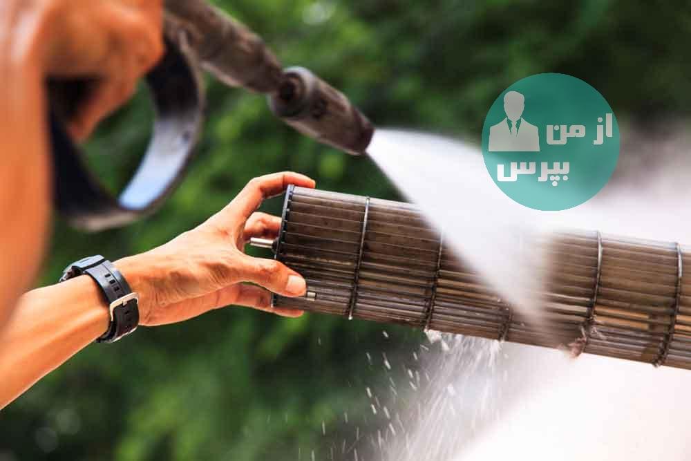روشی برای تمیز کردن کولر گازی