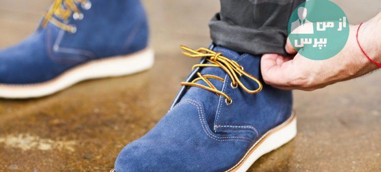 تمیز کردن و نگه داری از کفش های مخمل