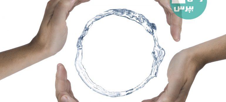 چگونه می توان در خانه در مصرف آب صرفه جویی کرد؟