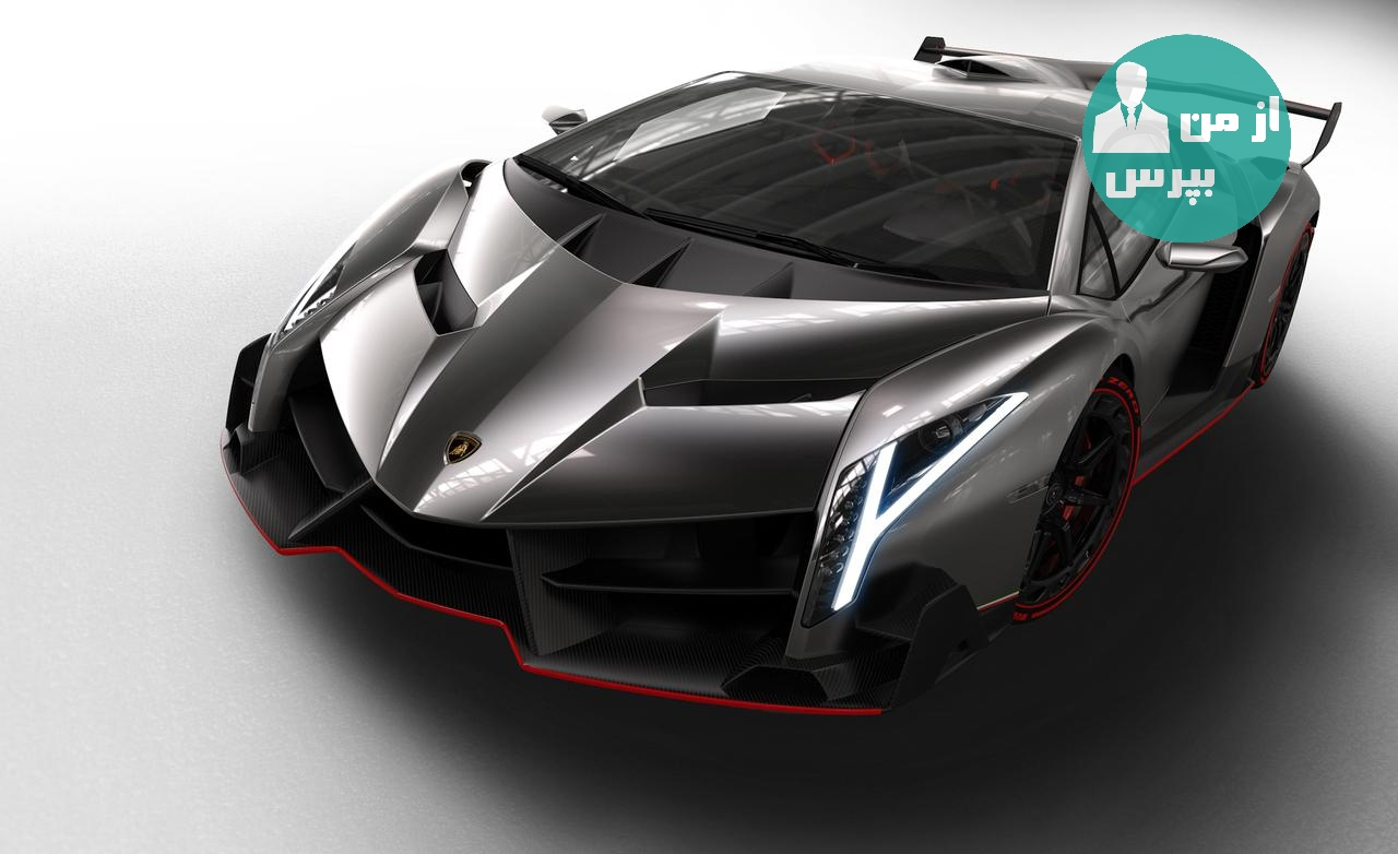 خودروهای گران جهان