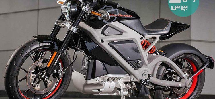 انقلابی در صنعت موتور سیکلت توسط هارلی دیویدسن برقی