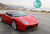 معرفی خودروی لوکس فراری SP38