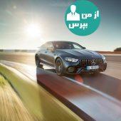 معرفی نسخه ی جدید مرسدس بنز AMG GT 63 S
