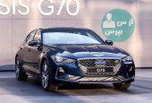 اطلاعاتی در خصوص جنسیس G70 مدل ۲۰۱۹