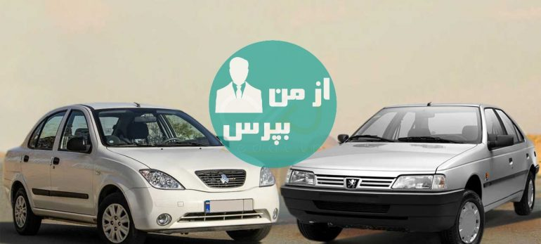 افزایش 60 تا 80 درصدی قیمت خودرو