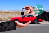 چه زمانی برای فروش خودروهای دست دوم بهتر است؟