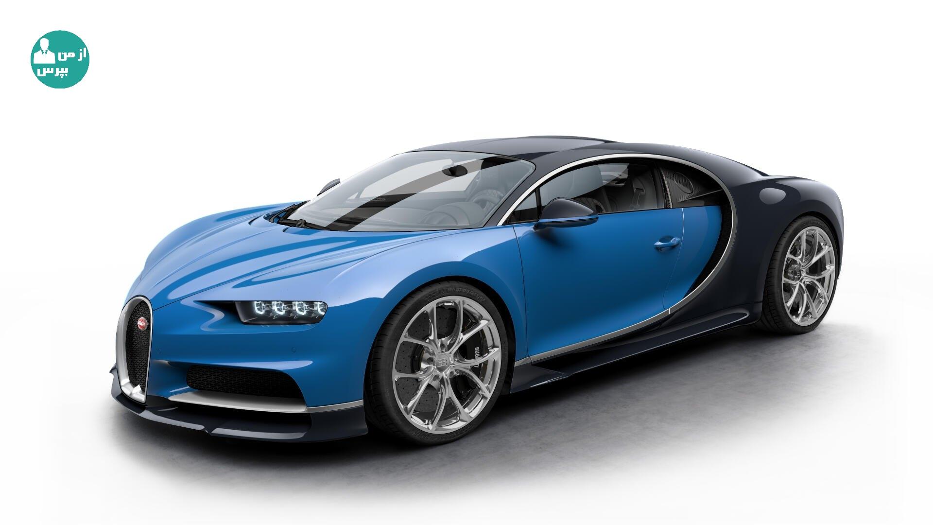 پرسرعت ترین خودروهای دنیا