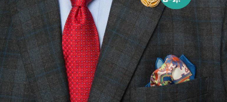 شیک پوشی مردانه با استفاده از دستمال جیبی