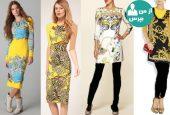 لباس هایی که در کمد هر خانمی باید وجود داشته باشد