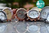 گران قیمت ترین ساعت هایی که در جهان وجود دارد