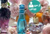 تازه ترین عطر زنانه مناسب برای بهار