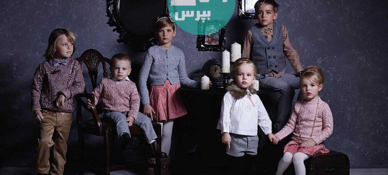 برترین برندهای لباسِ در دنیای کودکان هالیوودی