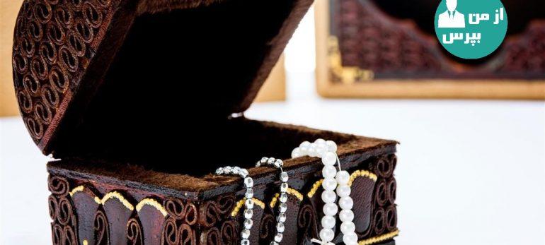 آشنایی با نحوه ی صحیح نگهداری از جواهرات