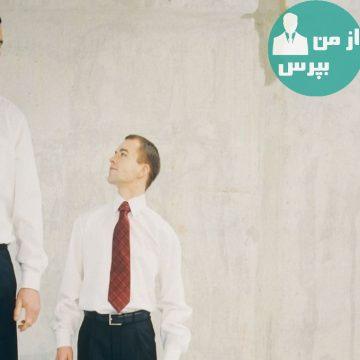 اشتباهاتی که مردان قد کوتاه در خصوص لباس پوشیدن خود دارند