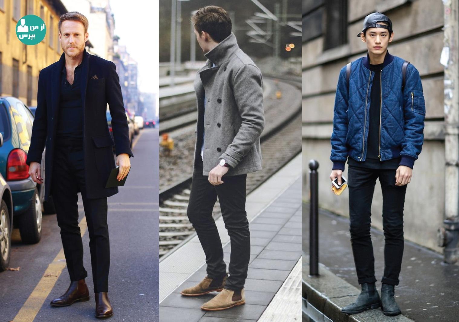 لباس های مردانه