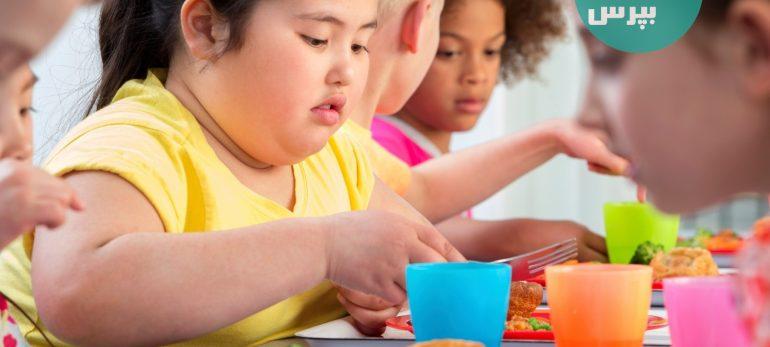 راهکارهای برای رهایی کودکان از چاقی مفرط