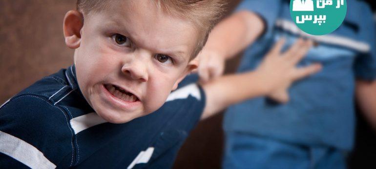 مشکلات خاص رفتاری در کودکان