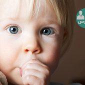 روشهایی برای جلوگیری از مکیدن انگشت شست کودکان