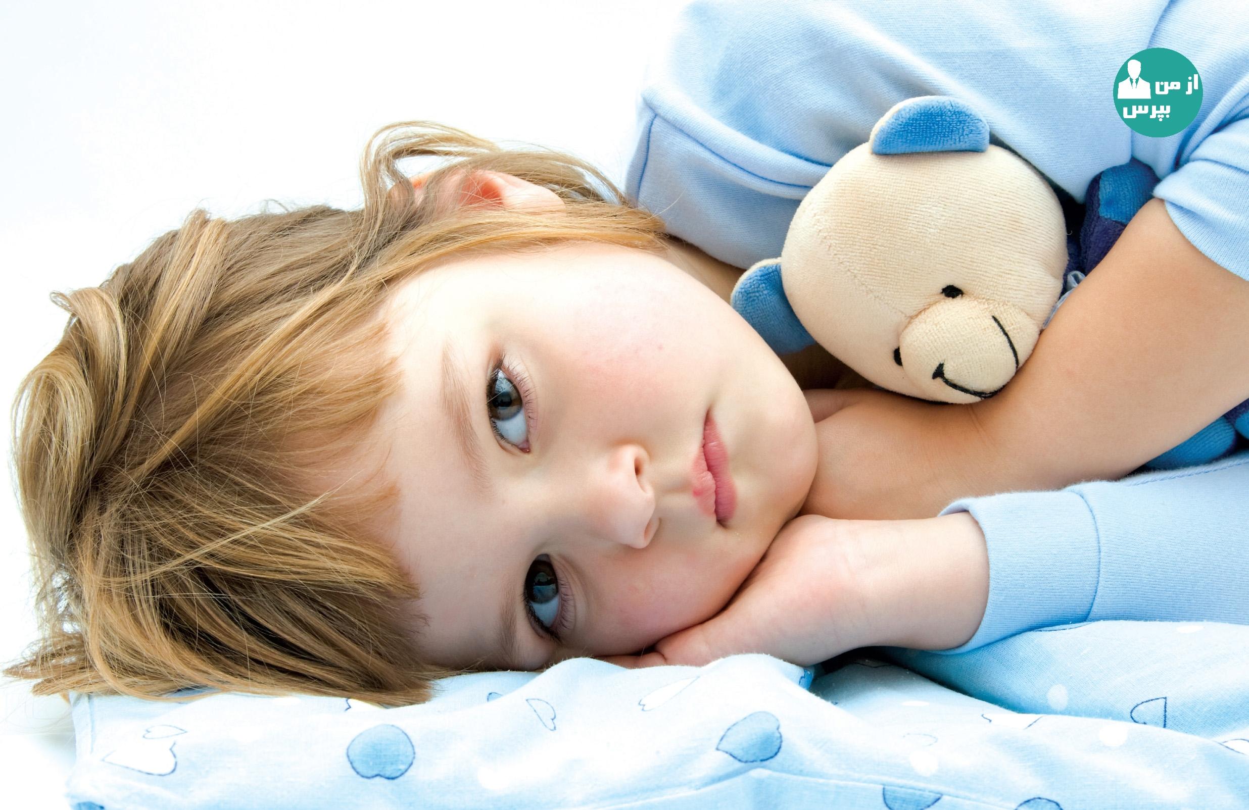 کودک شما هم دوست دارد در کنار شما بخوابد؟!