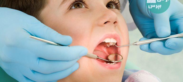 راهکارهایی برای محافظت از دندانهای کودکانتان