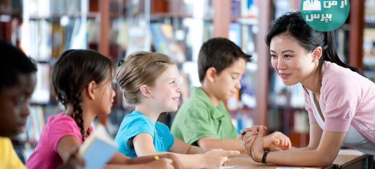 مشکلات معلم و دانش آموز/ راهکارهایی برای مقابله با آن