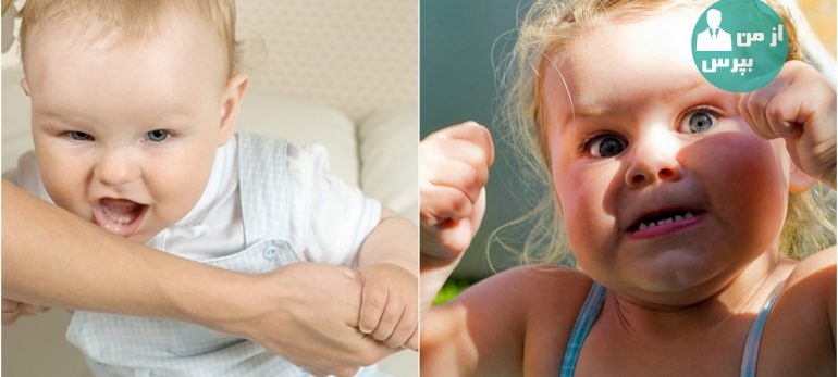 عادت های غلط در کودکان؛ تف کردن و گاز گرفتن