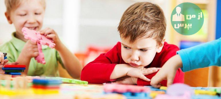 با کودکان جرزن چه رفتاری داشته باشیم؟