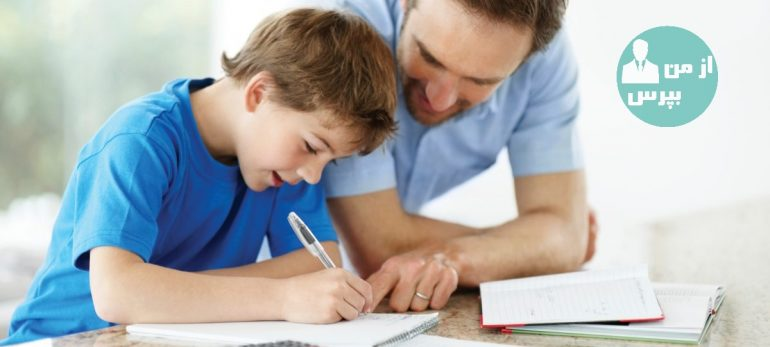 چرا کودکان تکالیف مدرسه را بی دقت انجام می دهند؟