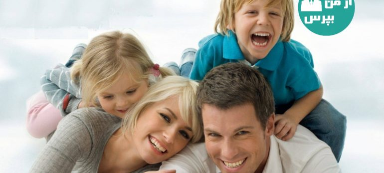 صمیمیت نسبت به والدين در سه تا شش سالگی