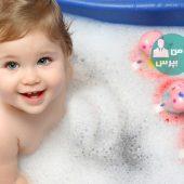 حمام کردن کودک به چه طریق صورت می گیرد؟