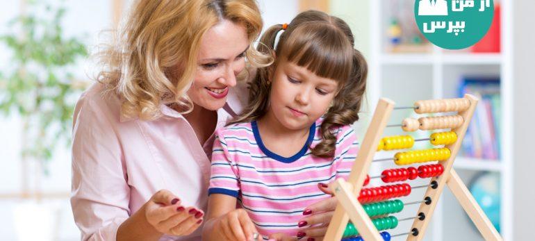 چگونه با فرزند خوانده خود رفتار کنیم؟