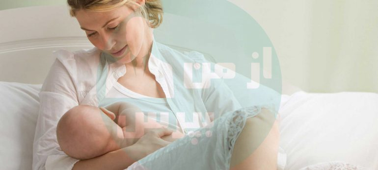 شروع تغذیه با شیر مادر (پستان)