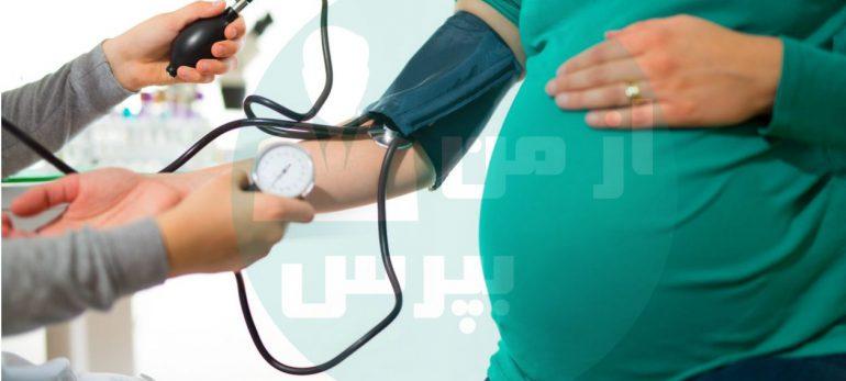 علت کاهش فشار خون در دوران بارداری