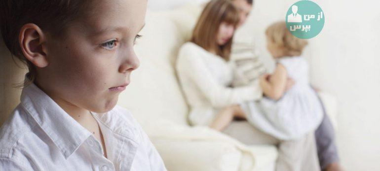 حسادت و رقابت بین کودکان