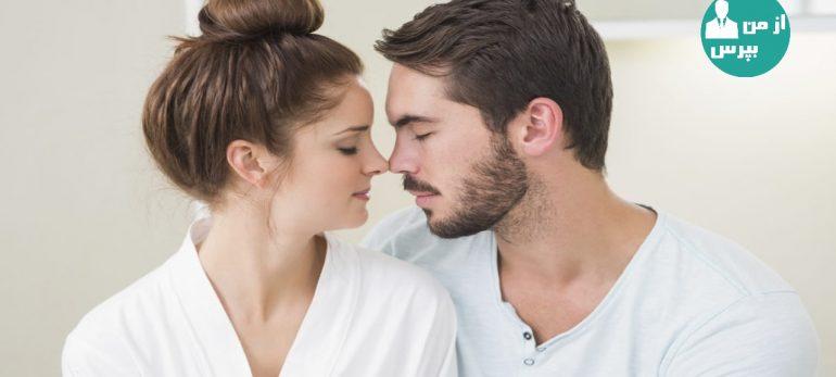 ارگاسم و باروری؛ آیا نرسیدن به ارگاسم در قدرت باروری تأثیری دارد؟