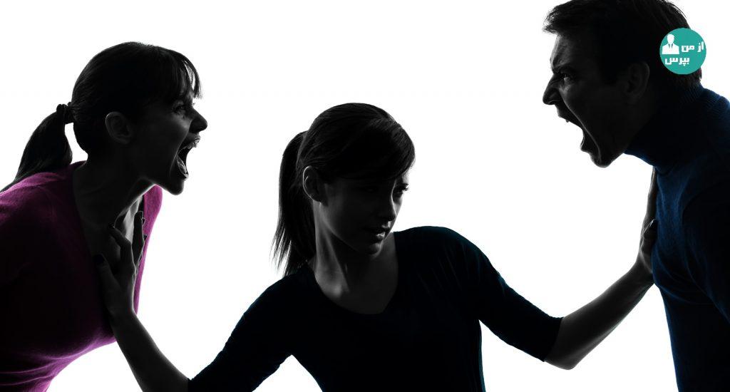 منازعات زناشویی