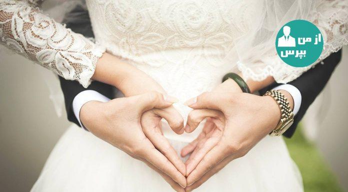 ازدواج ایده آل