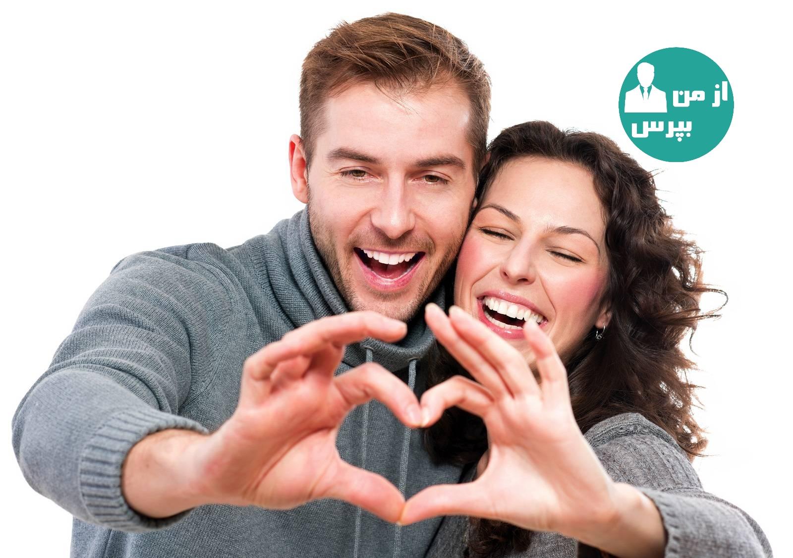 برای افزایش محبت در زندگی زناشویی از چه راهکارهایی استفاده کنیم؟