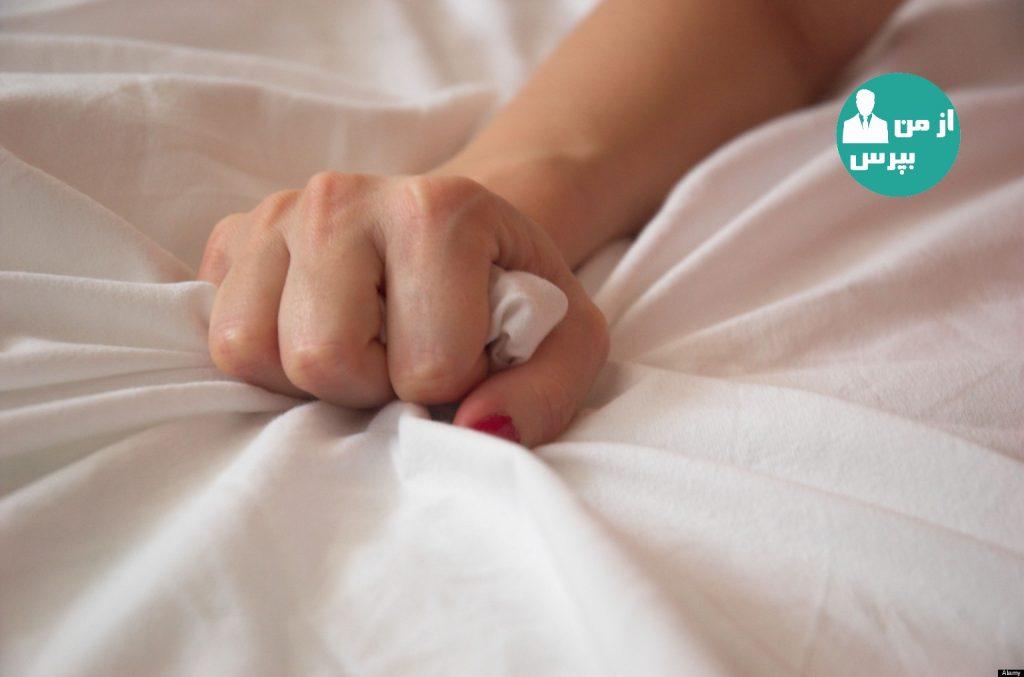 اسپاسم عضلانی در روابط جنسی