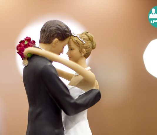 موفقیت زناشویی