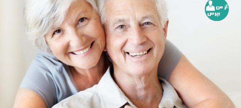 توصیه هایی به خانم ها برای همراهی کردن همسر در زمان بازنشستگی