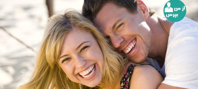 با مقدمات ازدواج بیشتر آشنا شویم