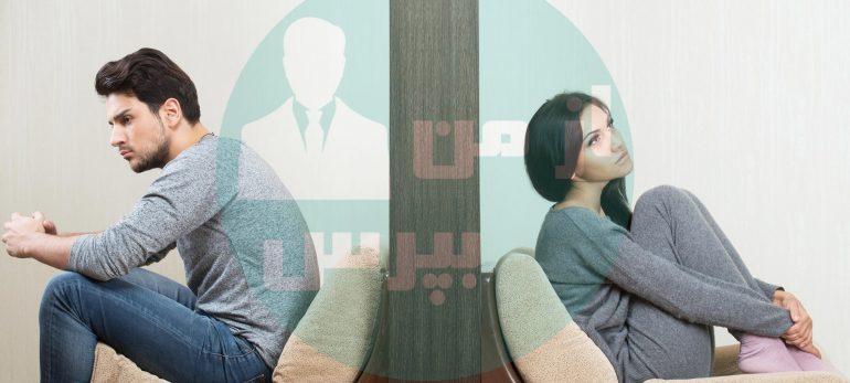 دانستنی هایی در مورد دلایل طلاق های امروزی