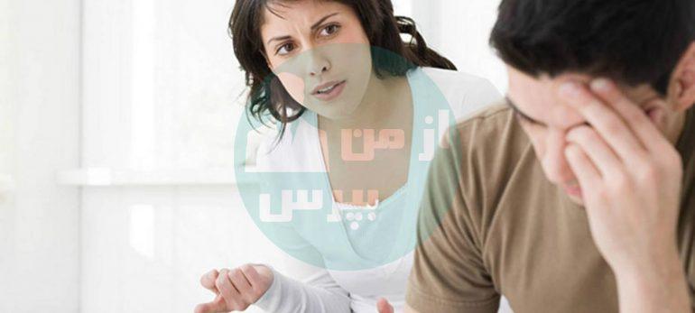 مخفی کردن راز از همسر؛ درست یا اشتباه؟