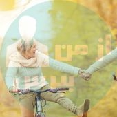 علائم رابطه شاد و سالم در زندگی چیست؟
