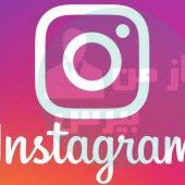 جدیدترین ویژگی نیم تگ (Nametag) اینستاگرام