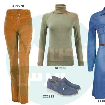 لباس ها و اکسسوری های پاییزه برای خانم ها